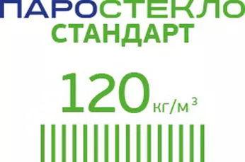 Паростекло Стандарт 120 кг/м