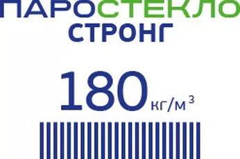 Паростекло Стронг 180 кг/м
