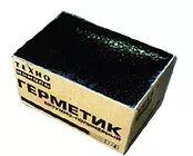 Битумно-полимерный герметик БП-Г 25, БП-Г 35, БП-Г 50
