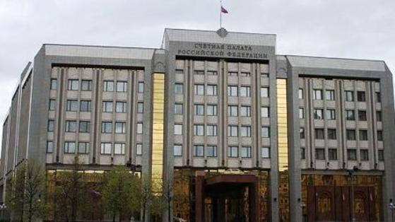 Счетная палата РФ: - утепление кровли